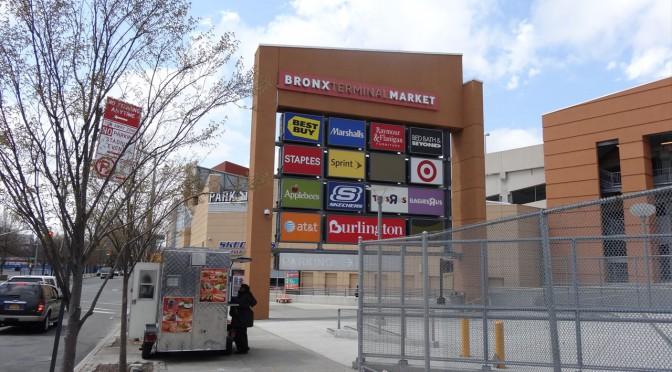 Bronx Terminal Marketについて