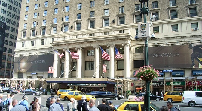 マディソン・スクエア・ガーデンの近くのホテル